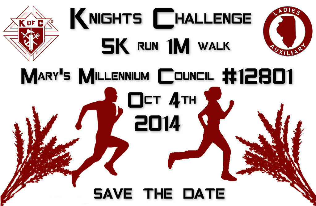 save_the_date_2014