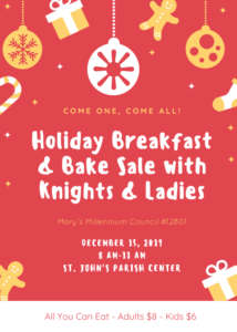 2019 Holiday Pancake Breakfast